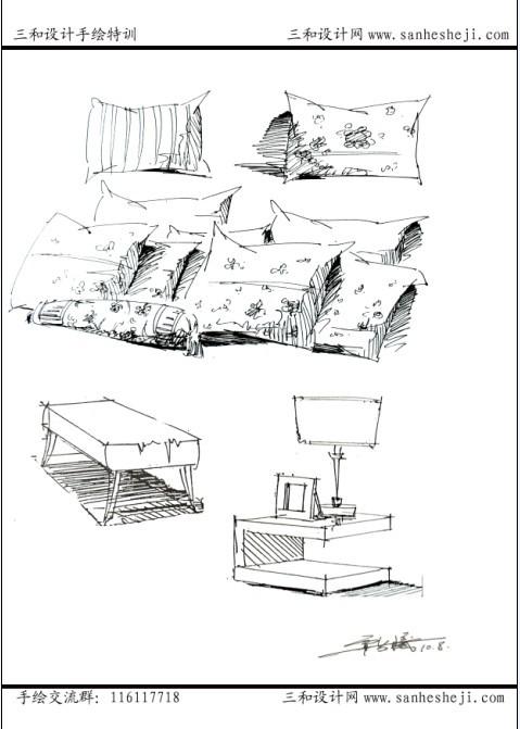 室内装饰-手绘学习者入门技巧